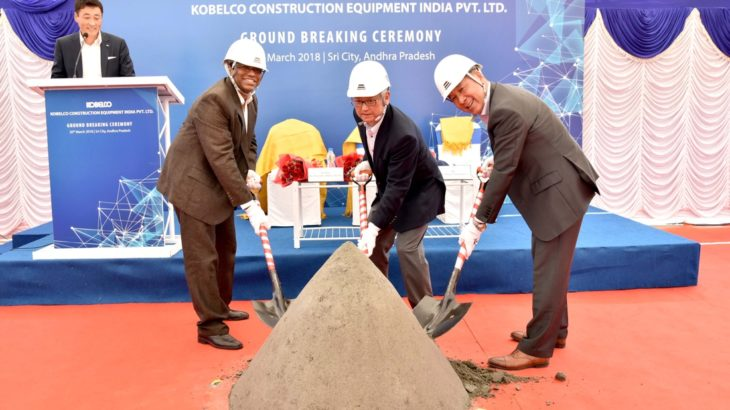 Kobelco Construction Equipment breaks ground for plant